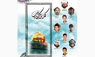 دومین سالگرد شهدای عملیات بصری الحریر برگزار میشود