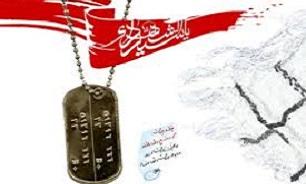 برگزاری یادواره شهدای روستای زنجانبر