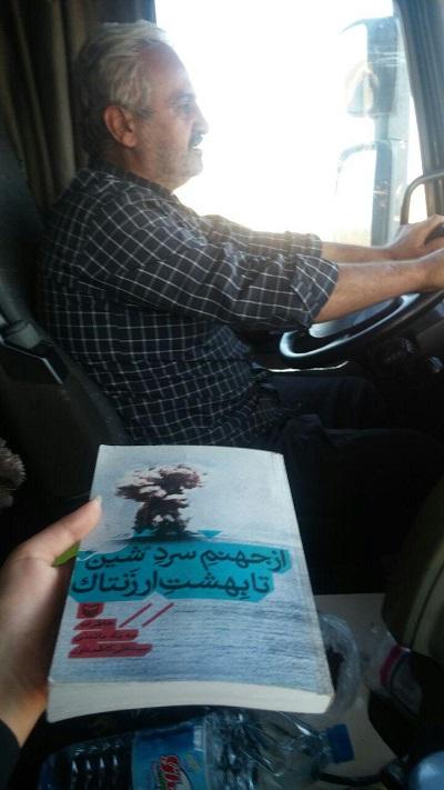 راننده تریلی از خاطرات رزمندگی اش در ۱۵ سالگی می گوید