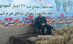 شهدا امنیت و آرامش را برای جمهوری اسلامی به ارمغان آوردند
