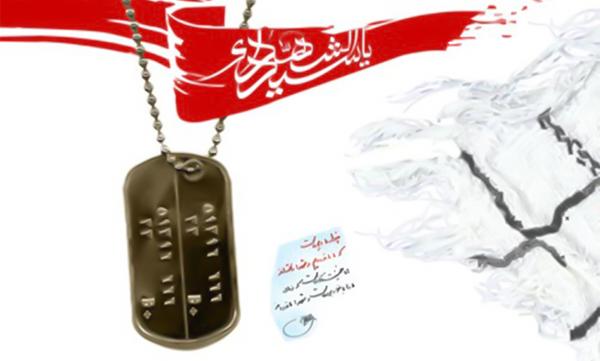 ششمین یادواره ۷ شهید روستای «حاجی آباد» برگزار میشود