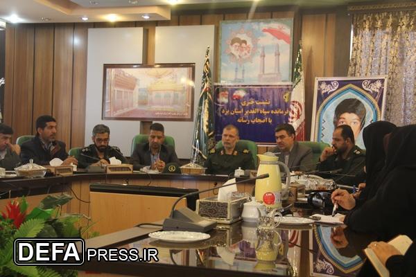 برگزاری کنگره ملی شهید محمد حسین ذوالفقاری