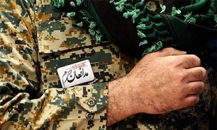 اصفهان میزبان برگزاری یادواره شهدای مدافع حرم