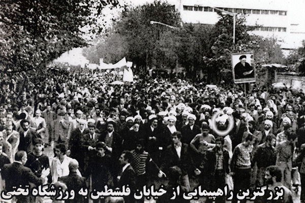 روزهای اوج انقلاب چگونه گذشت؟