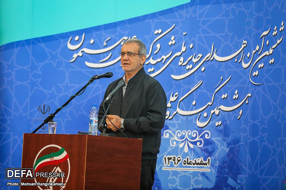 سخنرانی دکتر پزشکیان نایب رئیس مجلس شورای اسلامی در آیین اهدای جایزه ملی شهید دکتر رهنمون