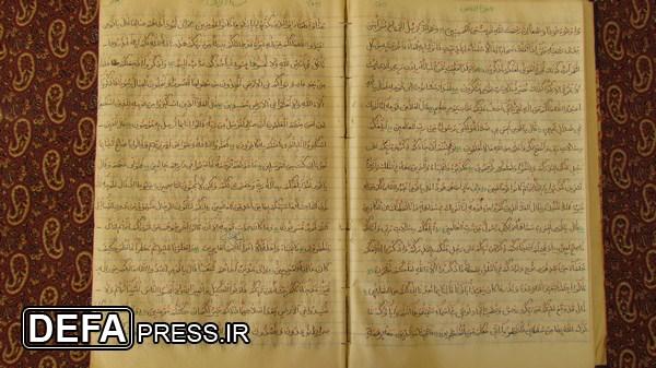 قرآن دست نویس شهید فتح الله نبی