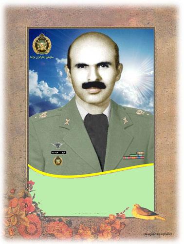 حماسه سرلشکر شهید ایرج نصرتزاد در محاصره ضدانقلاب