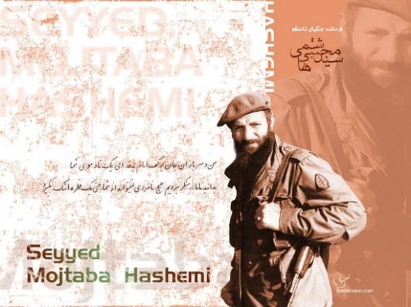 فیلم/ فرمانده فرماندهان؛ شهید «سید مجتبی هاشمی»