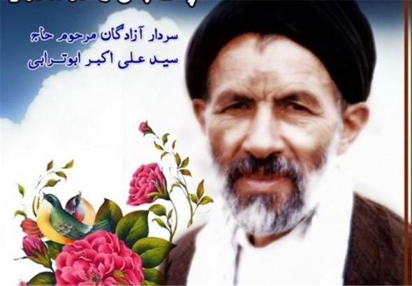 فیلم/ خاطره عجیب و پرمغز از حجت الاسلام «سید علی اکبر ابوترابی»