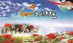 برگزاری بیست و دومین یادواره سرداران و 148 شهید بخش دودانگه ساری