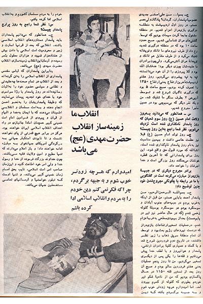 // 3شنبه 6 تیر منتشر شود// رزمندگان باید پاسدار دستاوردهای انقلاب اسلامی باشند