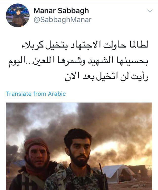 دلنوشته مجری شبکه المنار برای شهادت «محسن حججی»