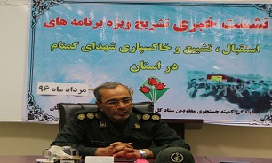 سیستان و بلوچستان میزبان 15 لاله گمنام دفاع مقدس