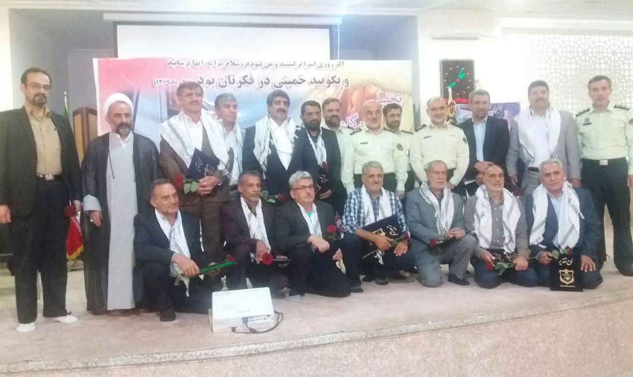 آیین تجلیل از آزادگان نیروی انتظامی برگزار شد