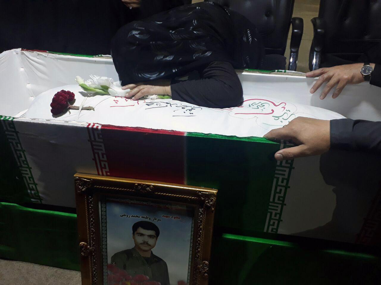 وداع با پیکر شهید محمد رونقی پس از ۲۹ سال