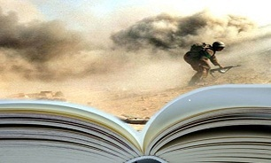 رونمایی از ۸۰ عنوان کتاب با موضوع دفاع مقدس در لرستان