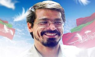 اولین سالگرد شهادت «مرتضی عطائی» در تهران برگزار میشود