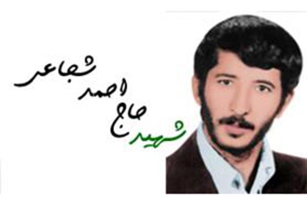ماجرای جابجایی اعلامیه امام(ره) مقابل ساواک تا شهادت در شلمچه