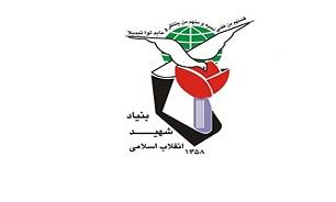 انتصاب مشاور جدید رئیس بنیاد شهید در امور بانوان