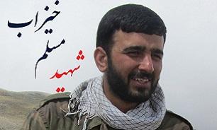 تجدید میثاق اصفهانیها با شهید «مسلم خیزاب»