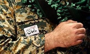 برگزاری آیین گرامیداشت شهید «سیدرضا حسینی»