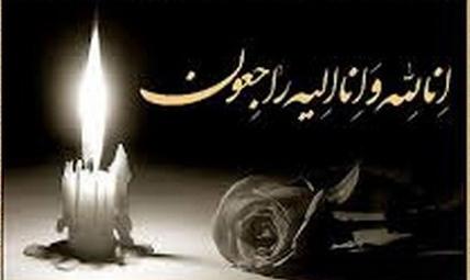 پدر قاریان شهید حسین و جواد حیدری به فرزندان شهیدش پیوست