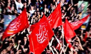 برگزاری مراسم گرامیداشت شهدای مدافع حرم در مشهد