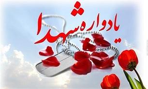 برگزاری مراسم یادبود شهیدان «فلکیان» و «خاتمی» در یزد