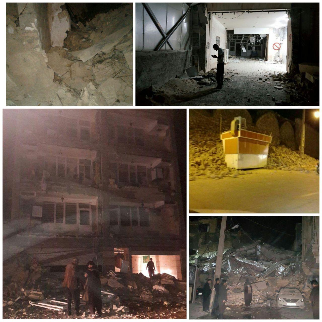 فوت و مجروحیت افراد زیادی در قصرشیرین، سرپل ذهاب و دیگر شهرهای ایران و عراق