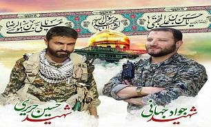برگزاری مراسم گرامیداشت فرماندهان شهید مدافع حرم«حریری» و «جهانی» در مشهدالرضا