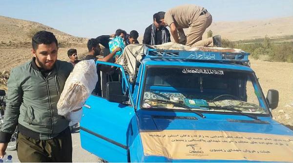 کمک رسانی نیروهای زینبیون و فاطمیون به زلزله زدگان کرمانشاه