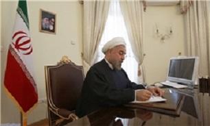 روحانی درگذشت پدر شهیدان حاجی باقری فرد را تسلیت گفت