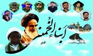 مراسم گرامیداشت شهدای جهان اسلام در مشهد برگزار می شود