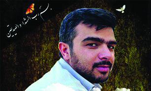 مراسم بزرگداشت جهادگر شهید «قرهاد نعمتی» در تبریز برگزار میشود