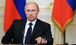 سرمایهگذاری بلندمدت پوتین