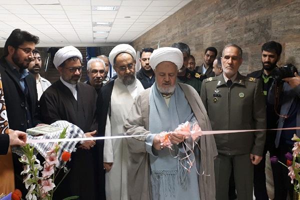 برپایی نمایشگاه چهل سال ایستادگی و پیشرفت در موزه انقلاب اسلامی و دفاع مقدس