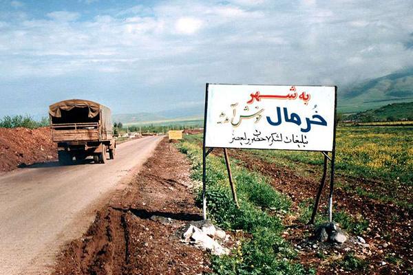 حلبچه سند رسوایی استکبار است/ فتح المبینی دیگر در خاک عراق