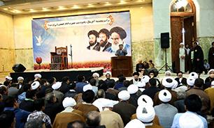 مراسم یادمان شهدای انقلاب اسلامی در حرم امام خمینی (ره) برگزار شد