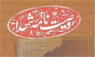 مسلمین و مستضعفین جهان در انتظار سربازان روح الله هستند