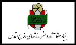 بازگشت فلسطینی ها و انتخاب آزاد تنها راه حل مساله فلسطین است