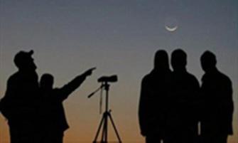جمعه عید سعید فطر است/ اعزام ۱۲۰ گروه برای رصد هلال ماه