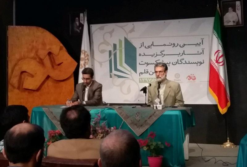 ۱۰ عنوان کتاب آثار پیشکسوتان انجمن قلم ایران رونمایی شد/ محمدرضا سرشار: 60 عنوان کتاب جدید تا سه ماه آینده رونمایی میشود