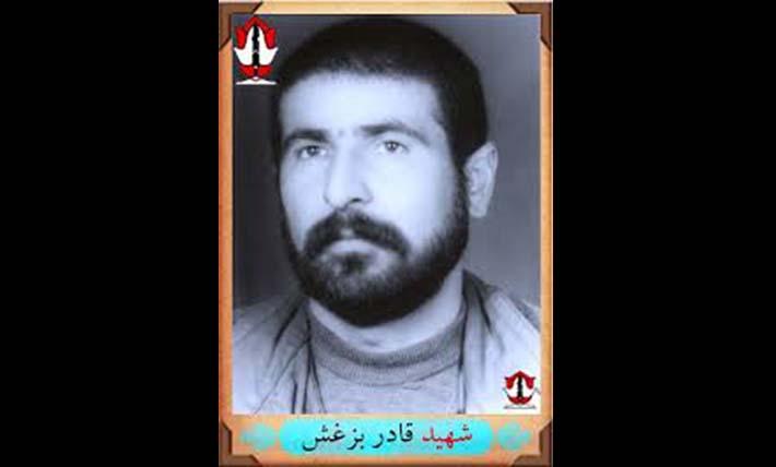 شهیدی که بهخاطر عدم تمکن مالی تحصیلش را رها نمود