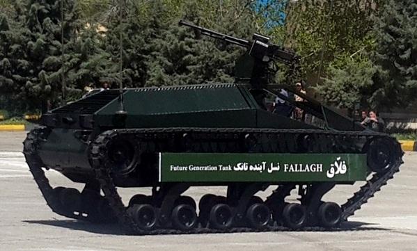 آشنایی با کوچکترین تانک ایرانی