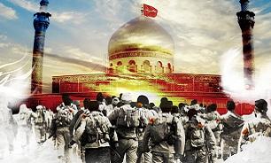 برگزاری یادواره شهدای مدافع حرم در تهران