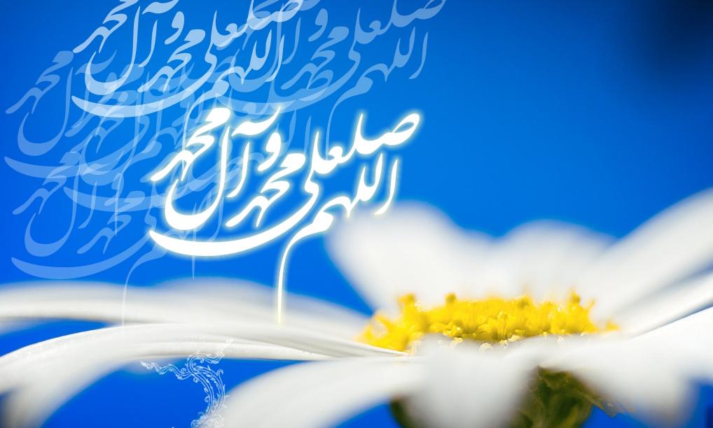 کمککردن در امر ازدواج در کلام امام جعفر صادق (ع)