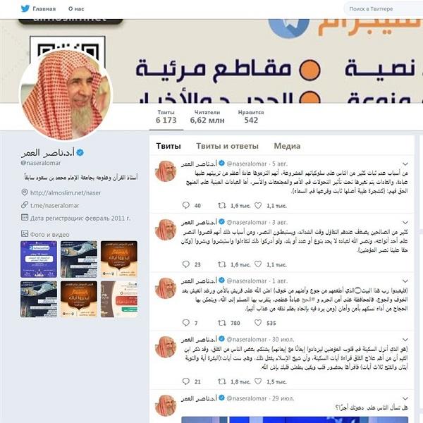 رژیم سعودی یک مبلغ مشهور را بازداشت کرد