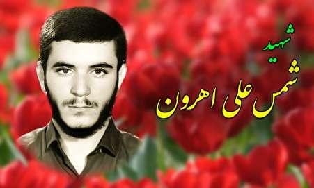 شهید «اهرون»: تن دادن به صلح با دشمنان اسلام، خیانت به خون شهدا است