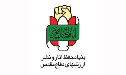 26 مردادماه، یادآور 2 مناسبت مهمِ ملی و شورانگیز در حافظه تاریخی ملت سلحشور ایران اسلامی است