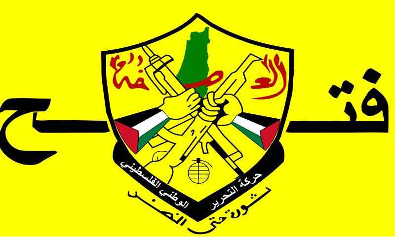 سنگاندازی «فتح» در برابر آشتی فلسطینیان